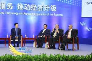 china_interview
